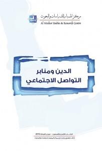 book-98-203x300